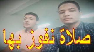 اللهم صلّ وسلم على احمد محمد نبي الهدي