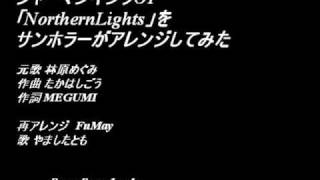 """Shaman King"" OP Northern_Lights arranged"