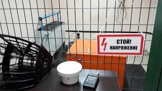 видео Диэлектрические испытания средств защиты