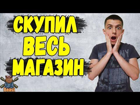 Остановите меня! 58 КОНТЕЙНЕРОВ СЮРПРИЗ 🔥 WoT Blitz