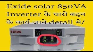 Button functions | Exide 850 VA solar hybrid Inverter - हिंदी