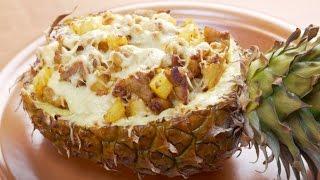 Фаршированный ананас с мясом и сыром