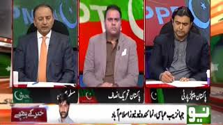 Khabar K Peechy | 21 March 2018 Part 1 | Neo News
