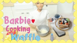 Miniature cooking : Waffle (Barbie doll stop motion)
