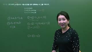 디딤돌 최상위 초등수학 6-2 2단원 55쪽 6번
