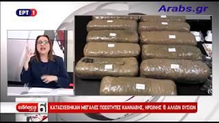 القت إدارة مكافحة المخدرات يوم الخميس 9 مارس  القبض على 21 شخصا تورطوا في قضايا مخدرات