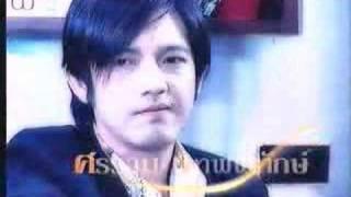 Fah Mee Ta Wan Hau Jai Chan Mee Ter trailer...