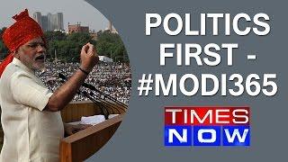 Politics First - #modi365