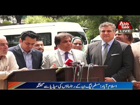 Islamabad: PML-N Leaders talk to media