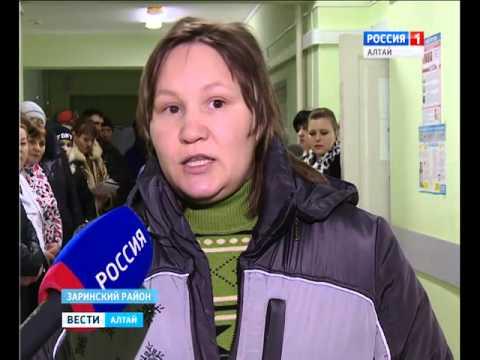 В Заринске родители обеспокоены слухами о закрытии детского отделения больницы