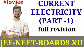 Current electricity  (part-1) | iit jee neet | class 12|  sachin sir
