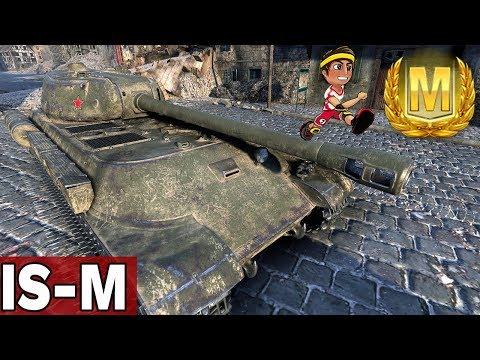 ŁATWY AS PANCERNY - IS-M- World of Tanks