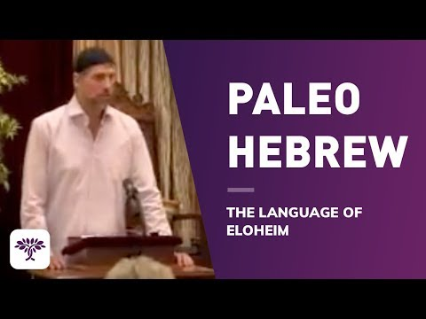 Paleo Hebrew the language of Eloheim