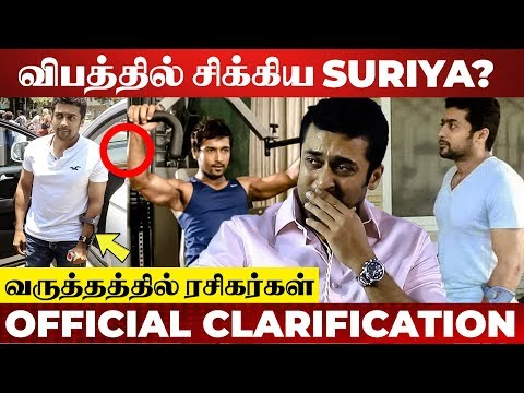 SHOCKING: Suriya Injured In An Accident? - Fans Get Upset | Official Report