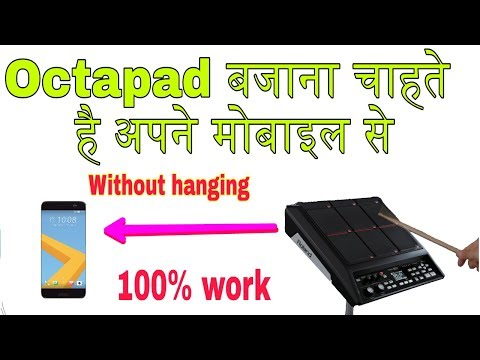 How To Play Octapad On Your Mobile || No Hang ||Technical Studying