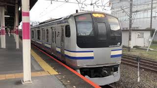 E217系クラY-27編成+クラY-143編成蘇我発車