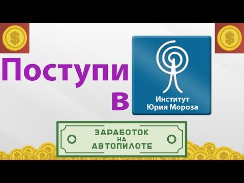 Есть работа-500 услуг - бесплатные объявления Дзержинска