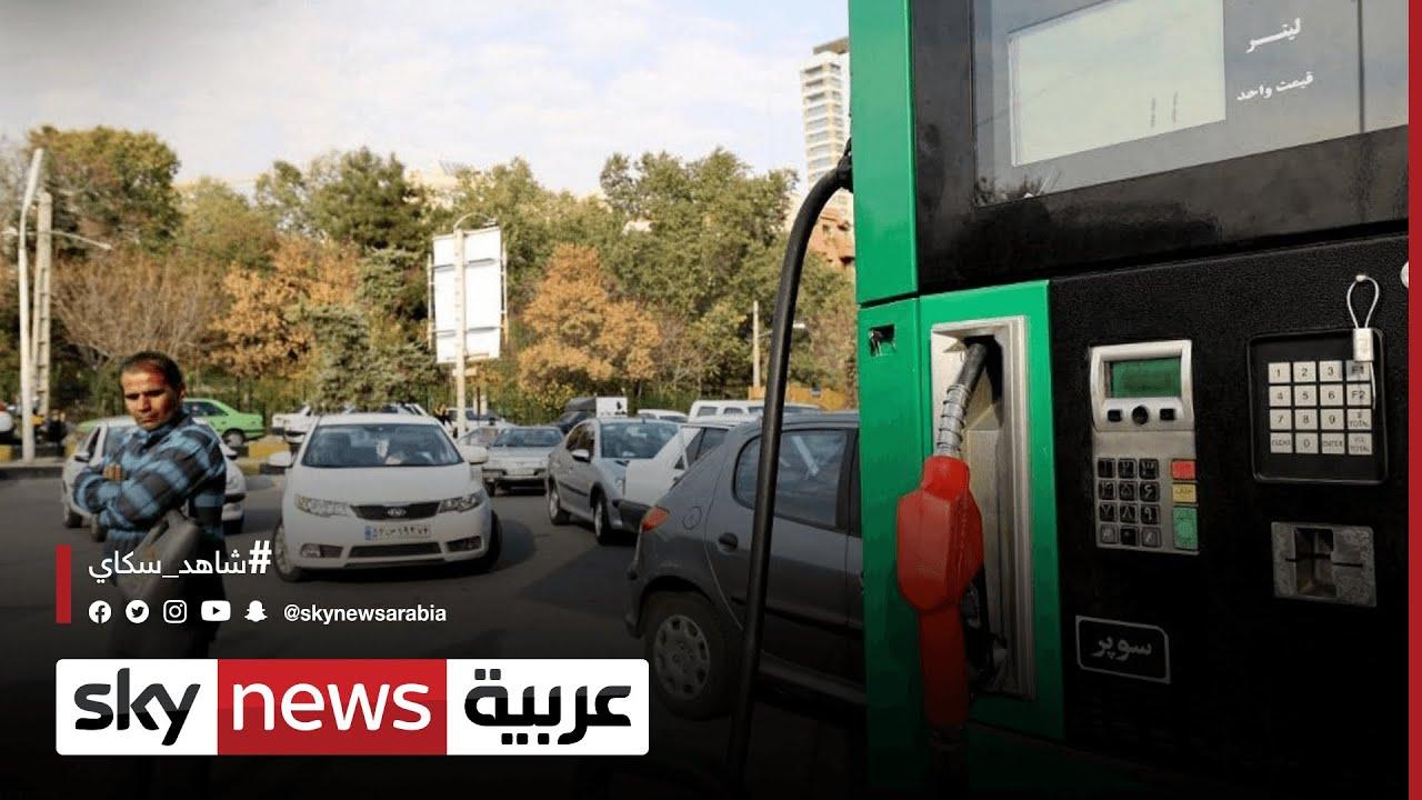 هجوم سيبراني يعطّل توزيع الوقود في إيران  - نشر قبل 7 ساعة