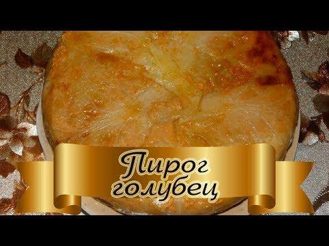 Большой голубец - закусочный торт. Пирог из Капусты с фаршем и рисом - вкусно, сытно,  быстро