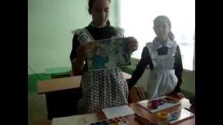 Урок изобразительного искусства  в 7 классе, часть1