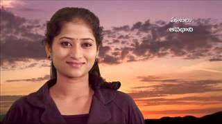 Sindhoora Puvvu telugu serial title song xvid