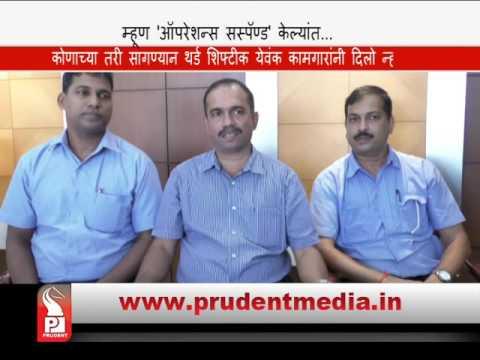 SEZA  SUSPENDS MINING OPERATIONS IN BICHOLIM│Prudent Media Goa