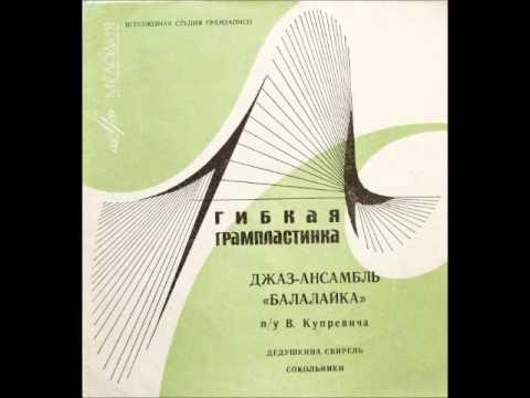 Ganelin Tarasov Chekasin Catalogue Live In East Germany