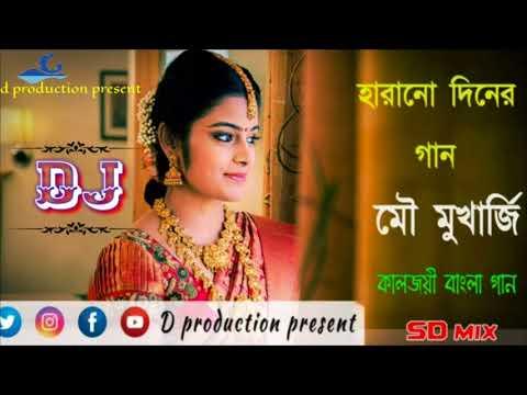 Best of Mou Mukherjee    DJ  sd mix   - Remake Of Evergreen Bengali Songs     d production present