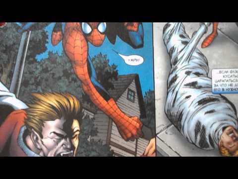 Spiderman against the werewolf - Видео онлайн