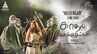 Kadhal Kasakuthaiya | Hello Arjun Song Lyrical | Dhruvva | Venba | Dharan Kumar | Dwarakh Raja