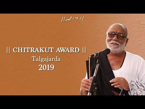 Chitrakut Award  Shishak Sammelan  Morari Bapu  Talgajarda 2019
