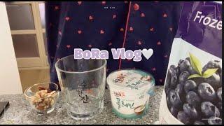 vlog:)집콕주방용품쇼핑,블루베리요플레,치즈돈까스,나…