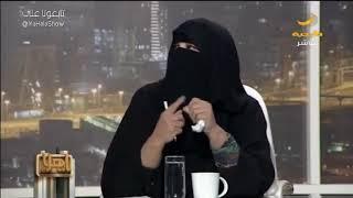 الكاتبة منيرة المشخص: أنا ضد تجنيس أبناء السعوديات إلا بهذه الضوابط الثلاثة..