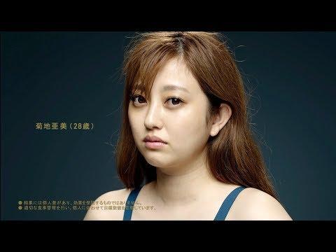 """菊地亜美、ライザップで10.5キロ減量""""脱ぽっちゃり""""「幸せ太りでした(笑)」 『RIZAP』新CM「BA 菊地亜美 過去の私と」篇&「進化」篇"""