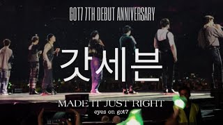 "GOT7 (갓세븐) ""MADE IT JUST RIGHT"" 7th Anniversary"