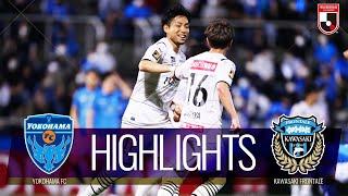 横浜FCvs川崎フロンターレ J1リーグ 第21節