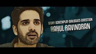 ChiLaSow Teaser featuring Sushanth - Ruhani Sharma - Rahul Ravindran