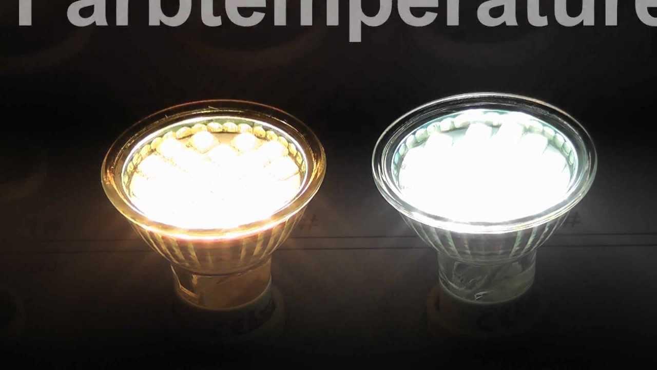 led leuchtmittel nextec 24 smd spot gu10 oder mr16 bige. Black Bedroom Furniture Sets. Home Design Ideas