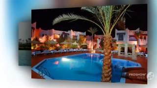 видео Отзывы об отеле » Steigenberger Golf Resort (Штайгенбергер Гольф) 5* » Эль Гуна » Египет , горящие туры, отели, отзывы, фото