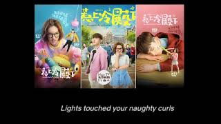 Download To Be Your Love LYRICS | Accidentally In Love OST