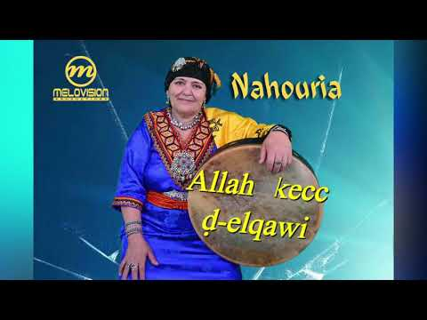 Na Houria - Allah Kecc D-elqawi [ Chant Traditionnel De Kabylie ]  ناحورية [ Audio ]