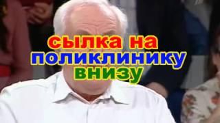 стоимость зубных протезов в москве(Падать заявку на лечение зубов онлайн в Москве http://youdents.ru/?link_id=412999 стоимость зубных протезов в москве., 2014-07-11T16:00:37.000Z)