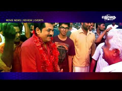Mukesh won the Kollam seat for the LDF   Kerala Election 2016
