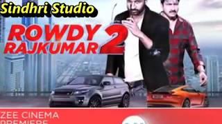 Rowdy Rajkumar 2 Full Movie in Hindi Dubbed 2018