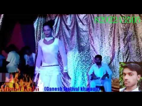bhojpuri stage show maza leba kahiya raja othlali se stage show