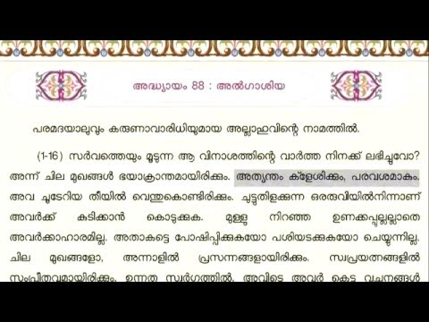 flirting meaning in malayalam english translation free pdf