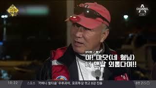 홍수현·마이크로닷, 12살 연상연하 커플 탄생