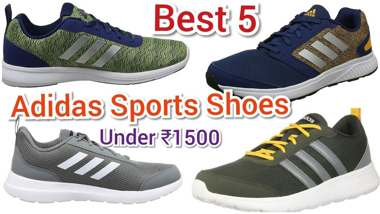 Adidas Shoes - Adidas Sports Shoes