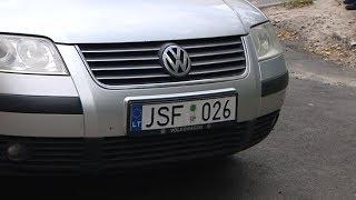 От 8,5 тыс. до 17 тыс. грн. Как будут наказывать водителей за литовские номера
