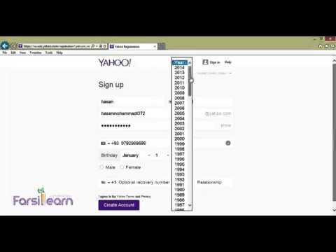 ساخت ایمیل در سیستم جدید یاهو Yahoo Mail ردکردن تحریم یاهو